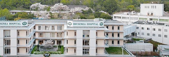 北大阪ほうせんか病院