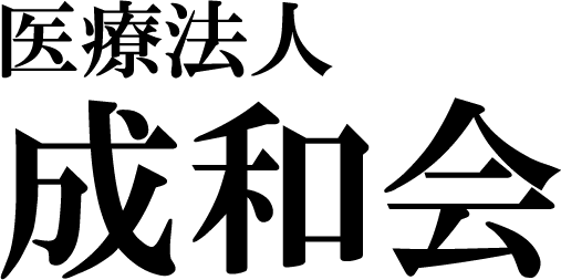 成和会logo_2